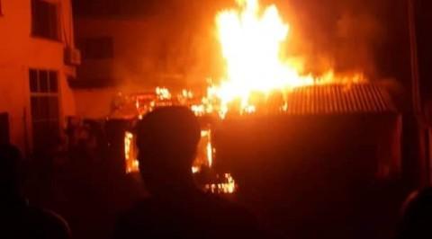 Fire Razes Obasanjo's Abeokuta Home.
