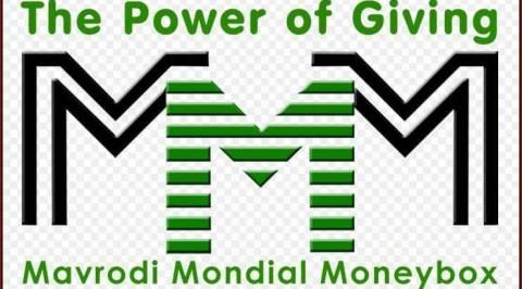 MMM: police arraign two In court