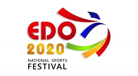 National Sports Festival May Still Hold in 2020 - Sunday Dare