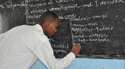 Basic Education: Ondo State Sets to Recruit Teachers.