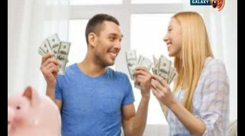 Economics of a successful relationship/marriage